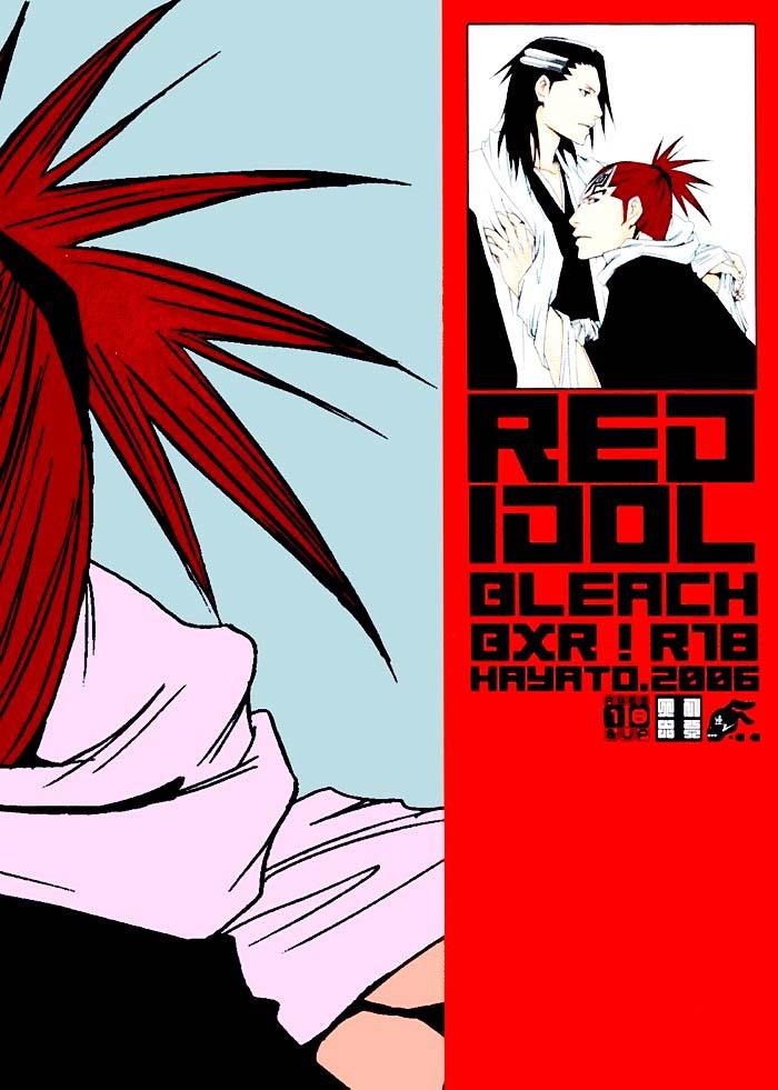 Red Idol pg22.jpg
